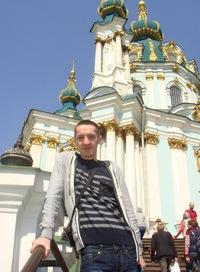 Вадим Майлов