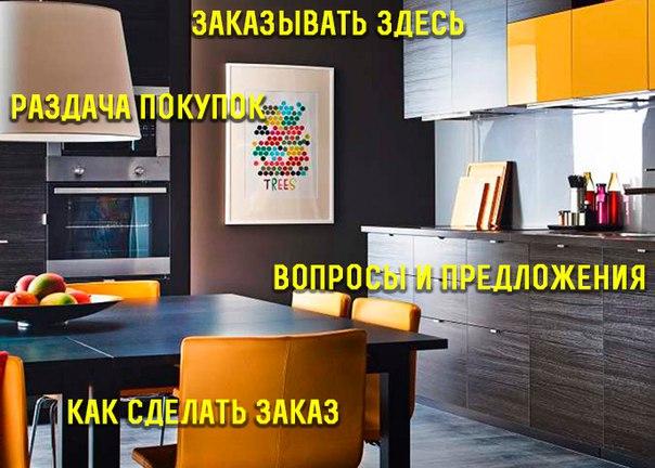 Дешевая Мебель Каталог