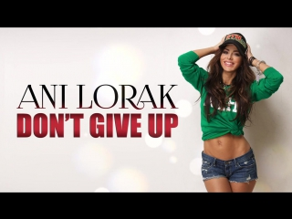 Kirill Slepuha feat. Ani Lorak - Dont Give Up (ПРЕМЬЕРА ПЕСНИ!)