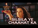 Silsila Ye Chaahat Ka Video Song Devdas