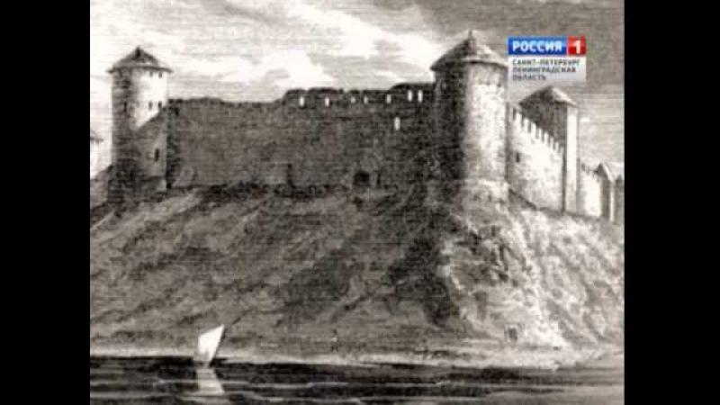 Заповедная область. Ивангородский край 11. 04. 2015