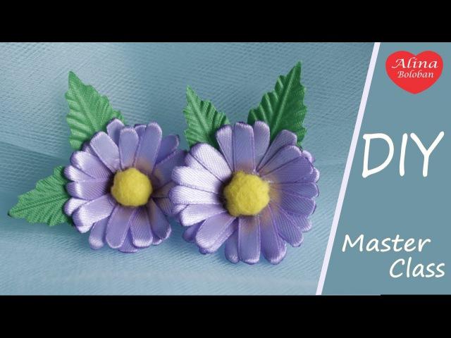 Alpine aster of ribbon Альпийская Астра из Лент Flower tutorial DIY