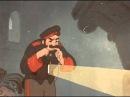 Сказка о солдате 1948 Детские мультфильмы