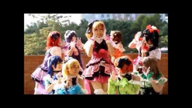 9RUSH--KiRaKiRa Sensation! 踊ってみた 【ラブライブ】
