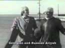 Arik Einstein Uri Zohar (Aliyah w/Subtitles)