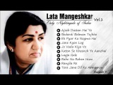 Best Of  Lata Mangeshkar - Old Hindi Instrumental Songs - Superhit Bollywood Collections - Vol.1