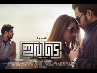 Ivide | Prithviraj Sukumaran|Nivin Pauly|Bhavana | Full HD Video Song
