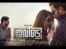Ivide Prithviraj SukumaranNivin PaulyBhavana Full HD Video Song