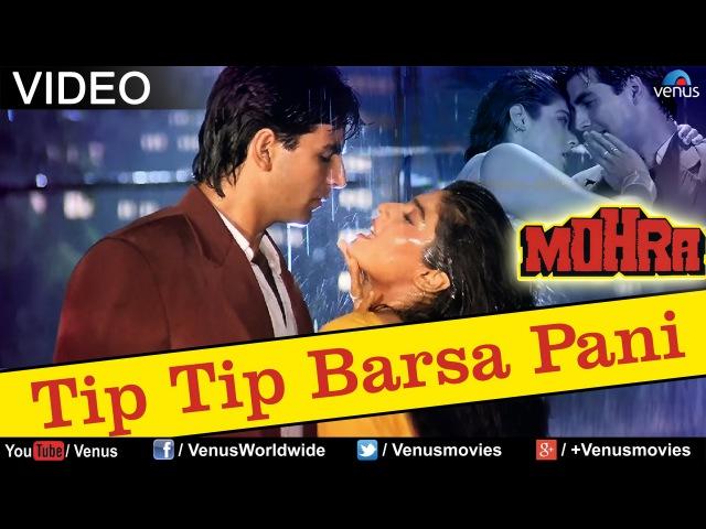 Tip Tip Barsa Pani Full Video Song | Mohra | Akshay Kumar Ravina Tandon | Superhit Bollywood Song