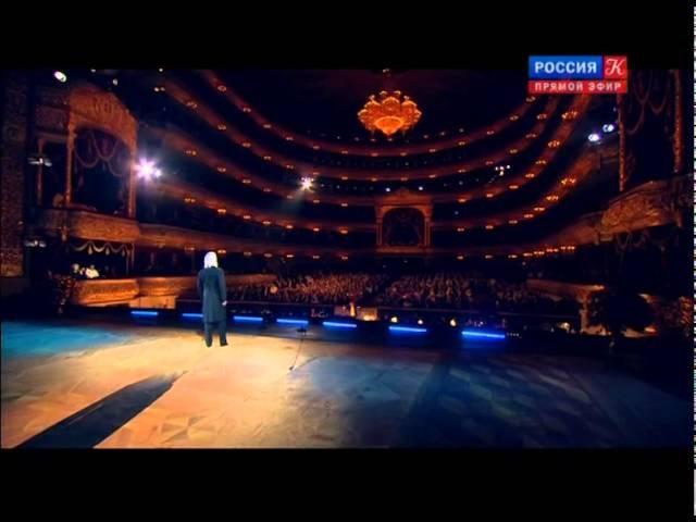 Дмитрий Хворостовский Ария Демона из оперы Демон