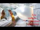 ТОП Три Самых Смешных Рекламы [TOP three funny ads]