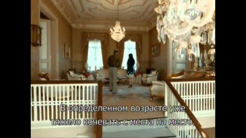 Карадай 50 серия 99 Русские субтитры