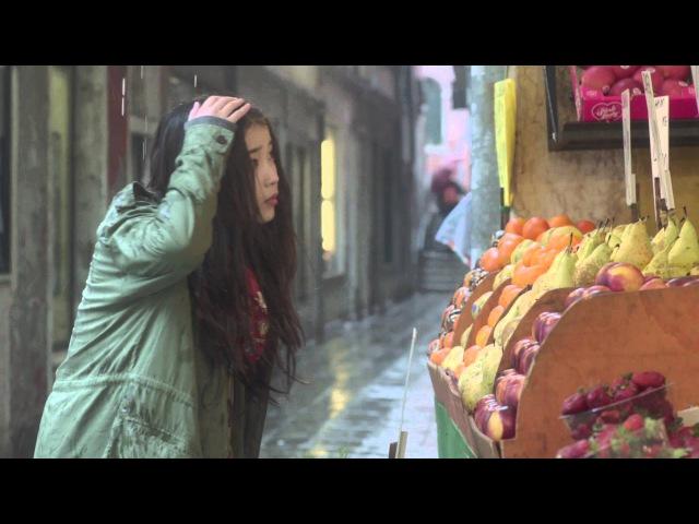 IU(아이유) _ Every End of the Day(스무 살의 봄 - 하루 끝) _ Full MV