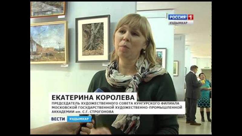 Карись КДЦ-ын оссис зэв ассяма выставка.