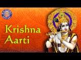 Aarti Kunj Bihari Ki with Lyrics - Sanjeevani Bhelande - Hindi Devotional Songs