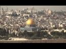 Для чего существуют евреи Израиль и древние пророчества которые сбываются на наших глазах