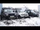 Выезд SUZUKIных Детей на Ладогу. 18.01.2015