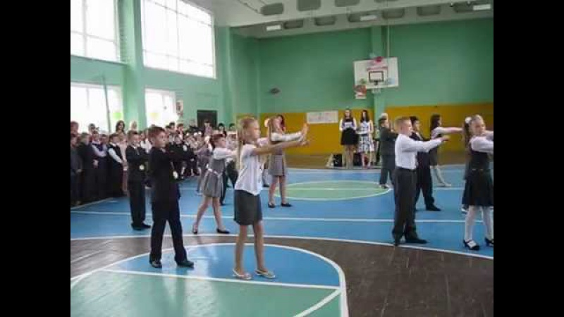 танец на последний звонок в 4 классе 2015