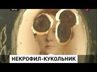 MC Val - Кукловод