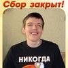 Михаил Окатьев - история болезни