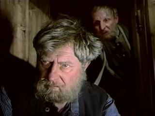 Тени исчезают в полдень (1971) 6 - Серия