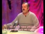 Ржака!!!! Но похоже на правду... Россия - Австрия 0-1 - Интервью с Фабио Капелло после матча