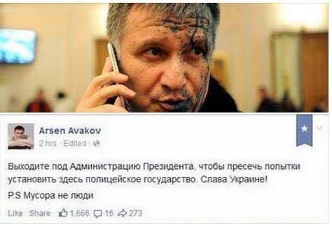 """""""Це Луганськ - велика квітка. Вибухи не можна зображати. Це суперечить канонам писанкарства"""", - бойцы во время перемирия занимаются творчеством и оборудуют свои позиции - Цензор.НЕТ 3673"""