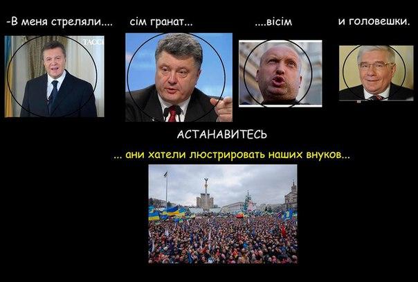 Кивалов обрадовался заключению под стражу лидера одесского Автомайдана - Цензор.НЕТ 4086