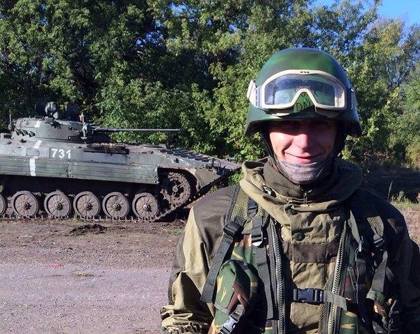 СБУ: Задержан подполковник милиции, получавший взятки за присвоение статуса участника боевых действий - Цензор.НЕТ 1295