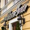 Allure Inn