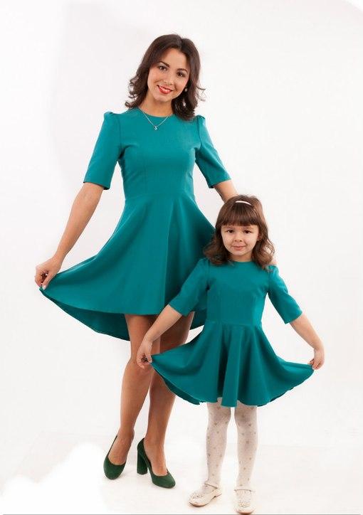 Купить Одинаковые Платья Для Мамы