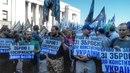Заседание Рады начнется в 12:00. Радикальная партия блокирует трибуну - Цензор.НЕТ 298