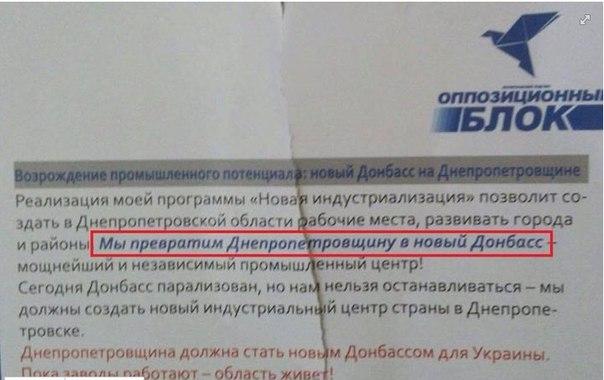 В коалиции нашли компромисс по вопросу снижения ренты на добычу газа, - Кононенко - Цензор.НЕТ 8900