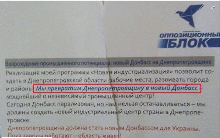 Сотрудники патрульной полиции в Киеве спасли трех беркутов - Цензор.НЕТ 8706