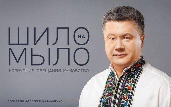 По списку БПП на выборах в Василькове баллотируется фальсификатор выборов 2012 года Цаплиенко, - кандидат Сергиенко - Цензор.НЕТ 1408