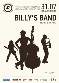 Billy's Band / 31 июля / А2