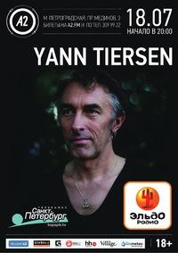 Yann Tiersen в А2 /18 июля 2015