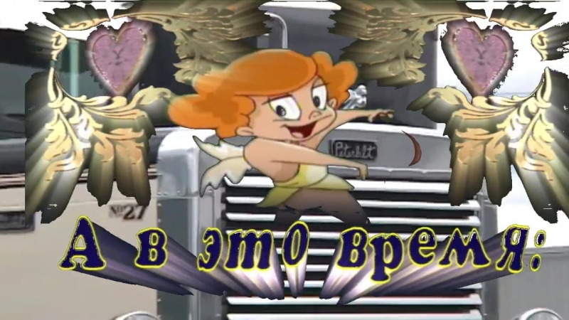 МОЯ ПРОСТАЯ МАЛОМЕТРАЖКА-2