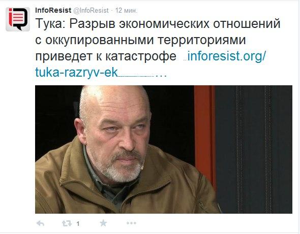 Порошенко поручил Кабмину подготовиться к празднованию Дня защитника Украины - Цензор.НЕТ 3596