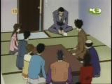 Detectiu Conan - 175 - L'home que van matar 4 vegades