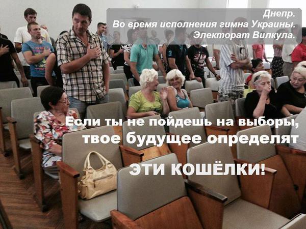 Более 60% украинцев намерены проголосовать на местных выборах, - опрос - Цензор.НЕТ 2307