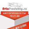Масла Автохимия Автопродукты Аксессуары Мурманск