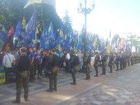 Заседание Рады начнется в 12:00. Радикальная партия блокирует трибуну - Цензор.НЕТ 7758