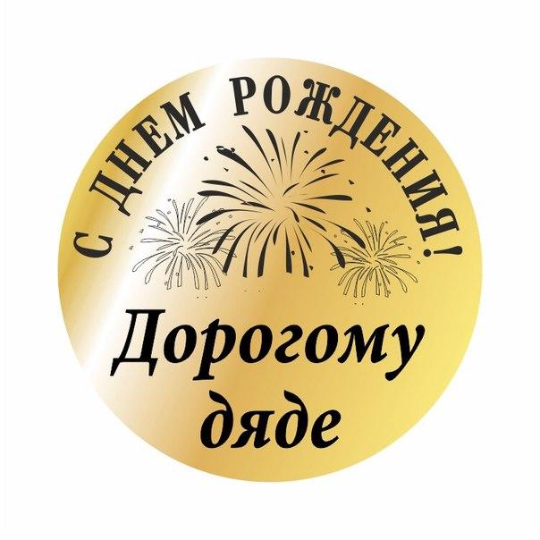 Славянские обереги вышивки и их значение 37