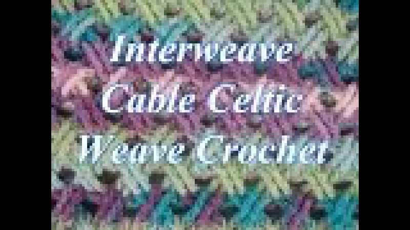 Interweave Cable Celtic Weave Crochet Stitch - Crochet Stitch Tutorial