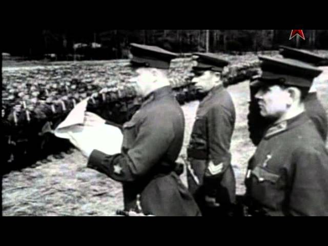 Ставка 2 серия Чёрная полоса 1942 год