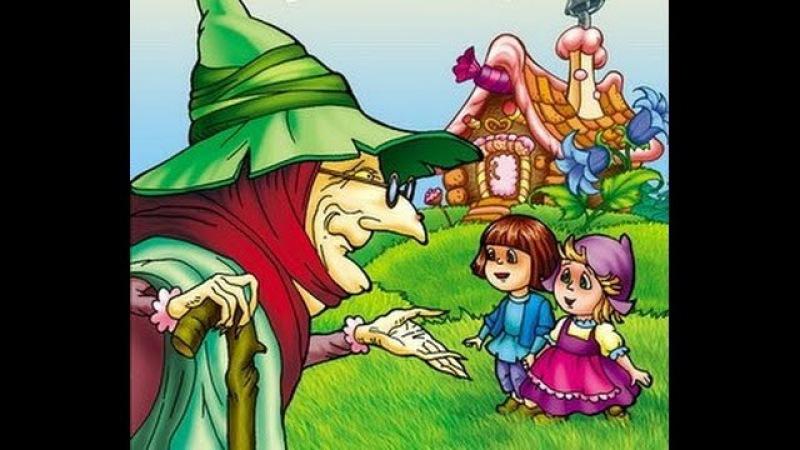 Пряничный домик, сказка- мультик. Сказка на ночь детям Прянишный домик..