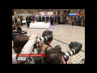 Визит Путина в Амстердам показал зачем нужна ЮВЕНАЛКА