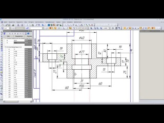 Создание параметрического чертежа