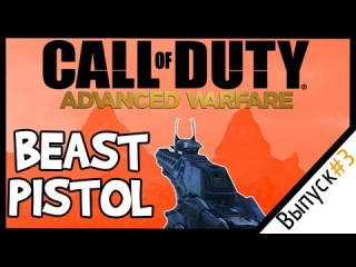 COD: Advanced Warfare / BEST GAMEPLAY RW1